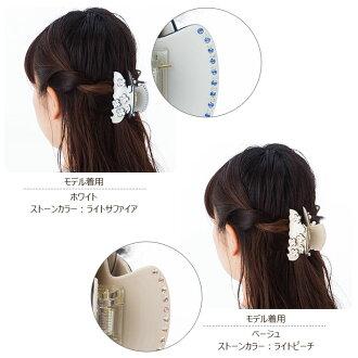 小花がかわいいエナメル調バンスクリップ上品大人スタイルヘアアクセバンスクリップボリュームかわいらしいベーシックラインストーン