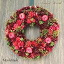 クリスマスリース 35cm 赤 りんご 松ぼっくり Red Apple Pinecone Wreath Mサイズ