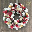 クリスマスリース 32cm ホワイト松ぼっくり りんご Wreath White Pinecone Red Apple Mサイズ