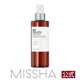 【ミシャ公式】ミシャ BP ミスト化粧水 【韓国 コスメ MISSHA】