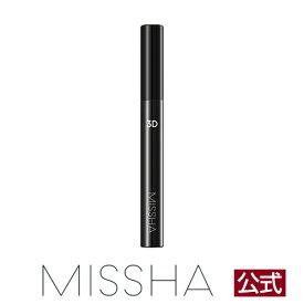 【ミシャ公式/国内発送】ミシャ 3D マスカラ(R) 【韓国 コスメ MISSHA】【メール便可】