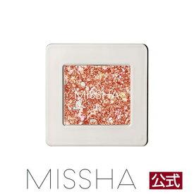 【ミシャ公式】ミシャ グリッタープリズム シャドウ(CR01) 【韓国 コスメ MISSHA】