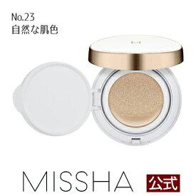 【ミシャ 公式】ミシャ M クッション ファンデーション(モイスチャー) No.23【韓国 コスメ MISSHA】