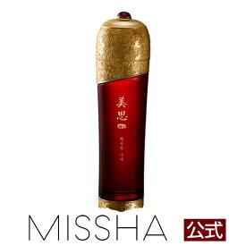 【ミシャ 公式/国内発送/送料無料】美思 チョゴンジン 化粧水 【韓国 コスメ MISSHA】