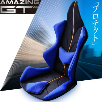 支援禮物汽車座椅 GT 碼頭海獅 200 系列 vellfire Prius 普銳斯 (prius) 阿爾法 Aqua 標河體育從 GT 保護磁碟機特別骨盆墊