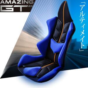 Mission Praiseドライブ専用 GTアルティメイト 長距離運転 ドライブにおすすめクッション:セミオーダー 骨盤 ギフト プレゼント ドライブ 運転 腰 プリウス ハイエース ハイエース200系 アクア