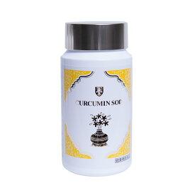 クルクミンSOD(健康補助食品) ミスパリ 抗酸化 活性酸素 除去 ウコン 秋ウコン クルクミン リコピン 健康補助食品 エイジングケア 老化防止 L-オルニチン