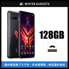 Asus ROG Phone 3 ZS661KS Dual Sim 12GB RAM 256GB 5G 黒 新品 SIMフリー ゲーミングスマホ本体 1年保証