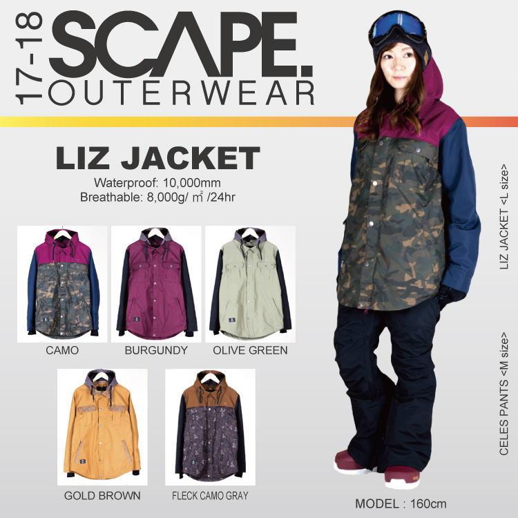 【即納】17-18 SCAPE (エスケープ) LIZ JACKET / 割引30%OFF 【送料無料】【代引手数料無料】【正規品】