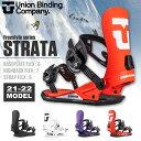 【早期予約開始】21-22 UNION BINDING (ユニオンバインディング) STRATA (ストラータ ユニオン チームハイバック ビン…