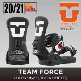 20-21 UNION BINDING (ユニオンバインディング) TEAM FORCE -BLACK LIMITED- (チームフォースブラックリミテッド) (ビンディング) / 早期予約 【送料無料】【代引手数料無料】【日本正規品】