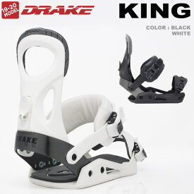 19-20 DRAKE(ドレイク) KING (ビンディング) / 早期予約割引10%OFF 【送料無料】【代引手数料無料】【日本正規品】