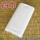 天竺木綿 晒生地(白) 四巾 約128cm×36.5m