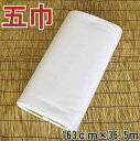 天竺木綿 晒生地(白) 五巾 約163cm×36.5m