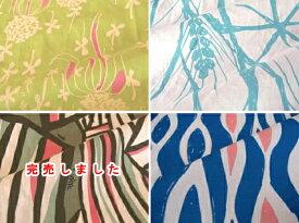 【浴衣と帯のセット】旅館浴衣 夢二柄 大正浪漫浴衣と日本製ニット帯セット 【旅館・ホテル用館内着浴衣】