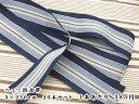 【20本セット】ニュー浴衣帯NO.1柄 紺黄線 5×230cm【業務用】