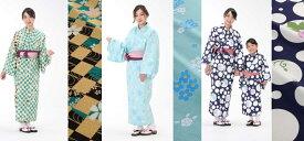 【8柄セット】日本製 遠州織物 華物語 旅館浴衣【業務用】
