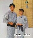 【10枚セット】日本製 仕立浴衣 2色竹柄 【寝巻き浴衣】【業務用】