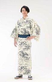 【浴衣と帯のセット】日本製 荒波(あらなみ) 旅館浴衣【遠州織物】【業務用】