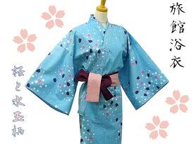 日本製 カラー浴衣 大人用 桜と水玉【旅館浴衣】【寝巻き浴衣】【親子お揃い】【業務用】