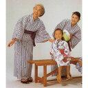 日本製 仕立浴衣 白紺 ダイワ3本くさり柄 【旅館・ホテル用館内着浴衣】【業務用】