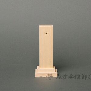 霊代 一体型 6寸(18cm) 位牌 木曽桧 日本製 国産 神道 神式 霊璽 れいじ 職人手作り 神棚 モダン シンプル