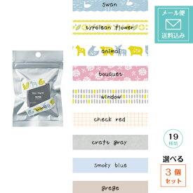 「テプラ」Liteフィルムテープ 選べる3個セット11mm 13mm 15mm 全19種類 キングジム定型外郵便送料無料!
