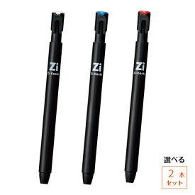 クツワ ペン磁ケシ 選べる2個セットホワイト ブルー レッド磁石付き 消しゴム ジケシ ZIKESHI