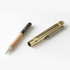 TRC ブラス ボールペン 無垢 真鍮の美しいボールペン トラベラーズカンパニー