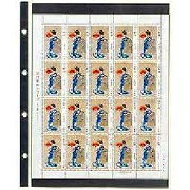 切手シートアルバム デラックス B5S用スペアポケット