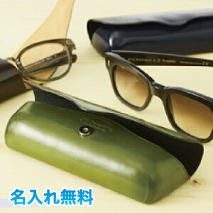 イル・ブセット メガネケース 横型 名入無料! Il Bussetto 名入れ無料 眼鏡入れ イルブセット 革製品贈り物、ギフト、プレゼントにラッピング無料