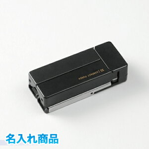 ミドリ XSコンパクトパンチ 名入れ商品とっても小さいステーショナリーシリーズ黒 白 ピンク 青UV名入れ 」世界最小クラスの2穴パンチ