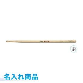 Pearl ドラムスティック 110HC 名入れ パール スティック ヒッコリー スタンダード 名入商品