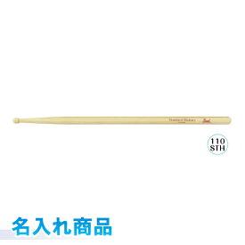 Pearl ドラムスティック 110STH 名入れ パール スティック ヒッコリー スタンダード 名入商品
