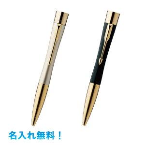 シャチハタ ネームペン パーカーエアフロー 別注印面Aタイプセットボールペン+ネーム 軸に名入れ無料 プレゼント、ギフト、贈り物にゴールデンパールGT ラックブラックGT