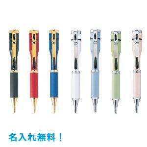シャチハタ ネームペン キャップレスS 別注品セット 軸に 名入れ無料 ボールペン 0.7mmノベルティ・記念品・プレゼントに