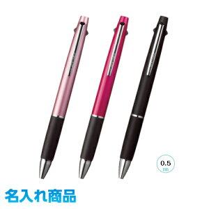 ジェットストリーム 2&1多機能ペン [黒/赤+シャープペンシル] 0.5mm 赤 MSXE3-500-05
