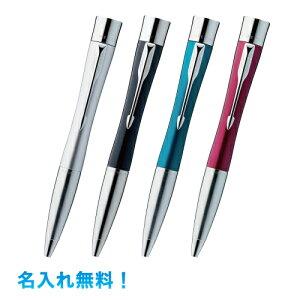 シャチハタ ネームペン パーカーエアフロー 別注印面Aタイプセットボールペン+ネーム 軸に名入れ無料 プレゼント、ギフト、贈り物に