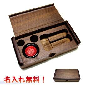 レイメイ ウッディーコレクション 印鑑ケース(1枚蓋)名入れ無料 ラッピング無料 木製贈り物、ギフト、プレゼントに 名入無料