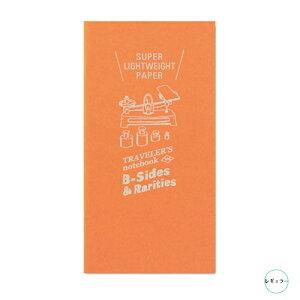 TRAVELER'S notebook Super Lightweight Paper 超軽量紙 レギュラーサイズトラベラーズノート リフィル B-Sides & Rarities 限定商品