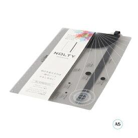 ノルティ ゴムバンド付き下敷き A5 NOLTY notebook A5 下じきメール便送料無料 日本能率協会