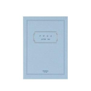 満寿屋 洋便箋 YUGA YB1 シンプルなデザインの縦書き用便箋180 x 257 mm( ほぼB5判 ) 50枚満寿屋オリジナルのクリーム紙 MASUYA ますや
