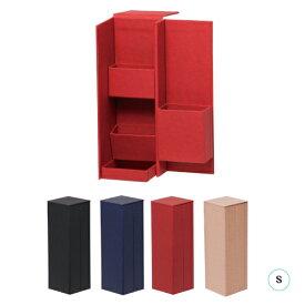 ナカバヤシ ライフスタイルツールボックス Sブラック ネイビー ワインレッド クラフト紙箱 整理用品 デスク収納