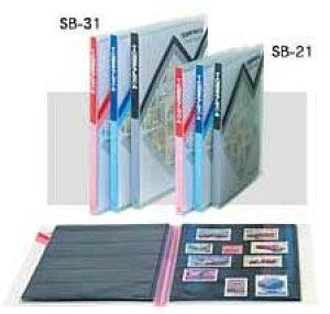 切手アルバム B5・S型 テージー SB-31