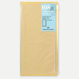 TRAVELER'S notebook リフィル ジッパーケース【008】トラベラーズノート レギュラーサイズ