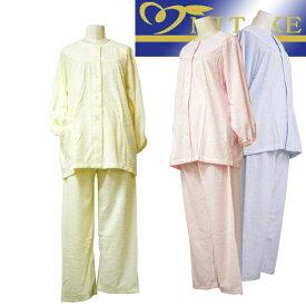 パジャマ レディース 日本製 国産 タオル パイル S M L LL 大きいサイズ 小さいサイズ