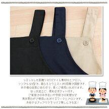 【子供用エプロン】ギンガム×ストライプ柄キッズ用エプロン!