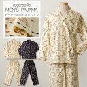 パジャマ おしゃれ プリント コットン メンズルームウェ