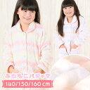 【クリスマスセール限定価格&送料無料!】 もこもこ あったか キッズパジャマ 女の子 ピンク パープル 140-160cm