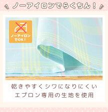 【メール便180円】エプロン保育士キャラクタースージーズーミッフィースヌーピーミニオンズM-L
